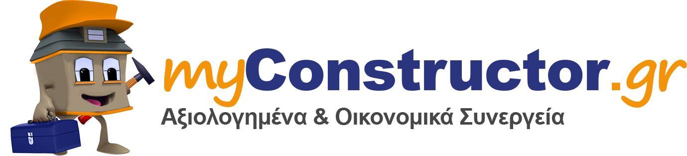 ΜyConstructor Services